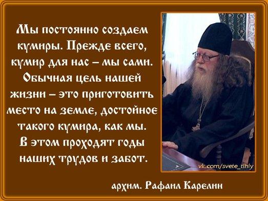 килограммами православие о безответной любви начале года Рыб