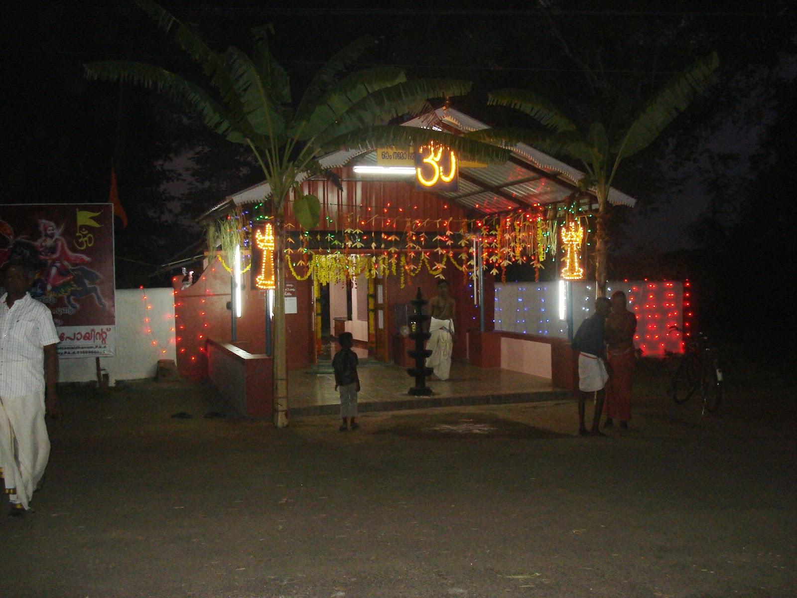 Mandha Kovil