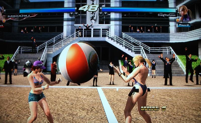 Tekken Ball Nintendo Wii U