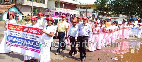 World tobacco day, Programme, Kumbala health center, Panchayath, Janamaithri police, Malik deenar college of nursing, Rally, Kasaragod, Kerala, Malayalam news, Kasargod Vartha, Kerala News, International News, National News, Gulf News, Health News, Educational News, Business News, Stock news, Gold News