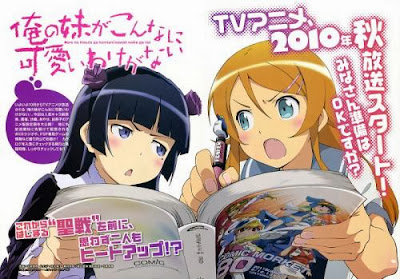 Ore no Imouto ga Konnani Kawaii Wake ga Nai [12/12+Ovas][55MB][Anime][Jap]