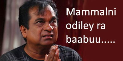 Brahmanandam Funny Images in Facebook