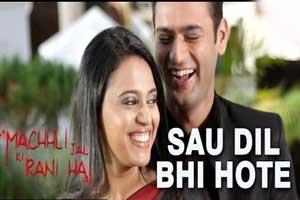Sau Dil Bhi Hote