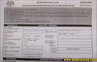 Download borang bantuan rakyat 1malaysia BR1M 2013