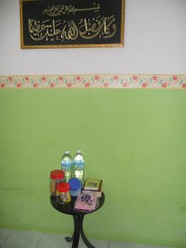 Kemudahan Al_Quran, Surah Yasin & Tasbih