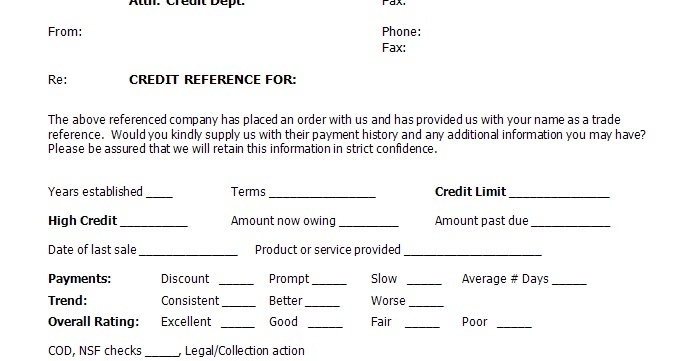 office forms  trade reference inquiry form
