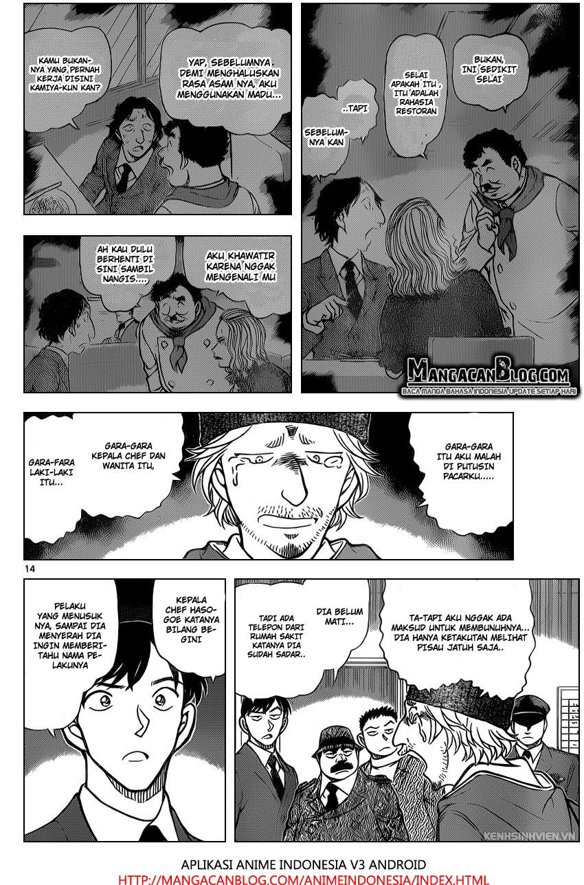 Dilarang COPAS - situs resmi www.mangacanblog.com - Komik detective conan 941 - kebenaran bukti lisan 942 Indonesia detective conan 941 - kebenaran bukti lisan Terbaru 14 Baca Manga Komik Indonesia Mangacan