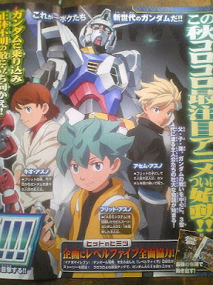Gundam AGE -- Furitto, Asemu and Kio Asuno