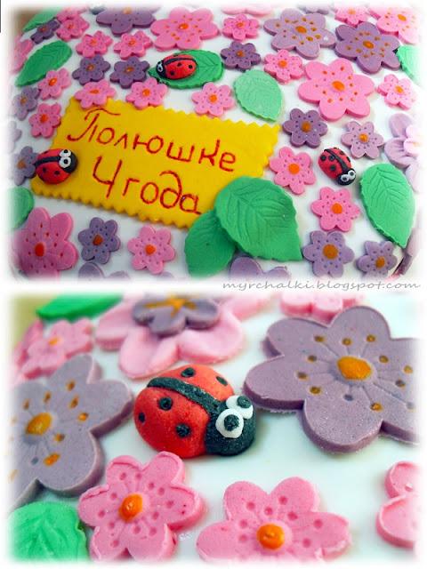 торт из мастики детский