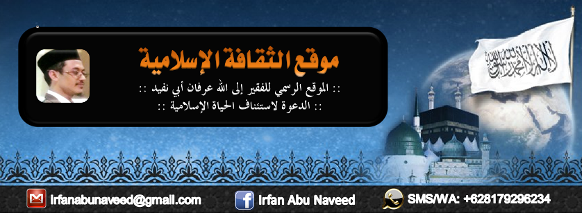 Irfan Abu Naveed
