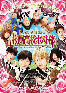 Ver online: Ouran High School Host Club: The Movie (桜蘭高校ホスト部 / Gekijoban Oran Koko Hosutobu) 2012