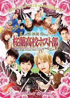 Ver online: Ouran High School Host Club: The Movie (桜蘭高校ホスト部 / Gekijoban Oran Koko Hosutobu) 2012