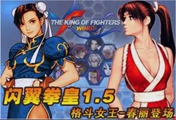 jogar The King of Fighters oline gratis de graça