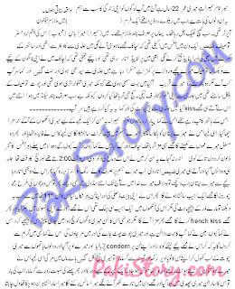 ki chudai servent sa   kahani net   urdu kahani desi chudai stories