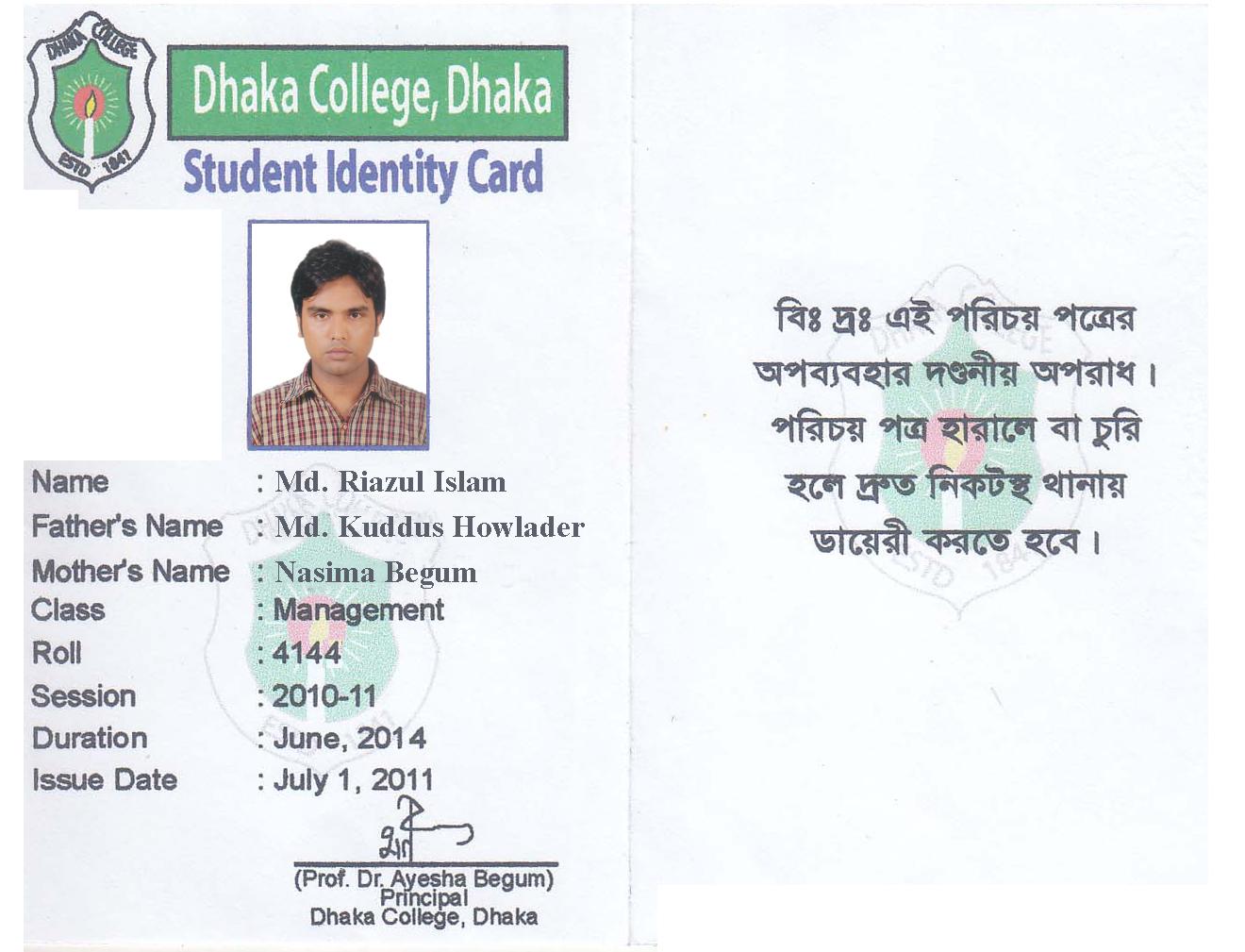 Problem loading page mozilla firefox id card 6 man id card publicscrutiny Choice Image