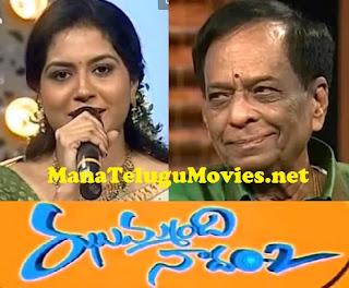 Jummandi Nadam – E2 – Sunitha with Balamuralikrishna
