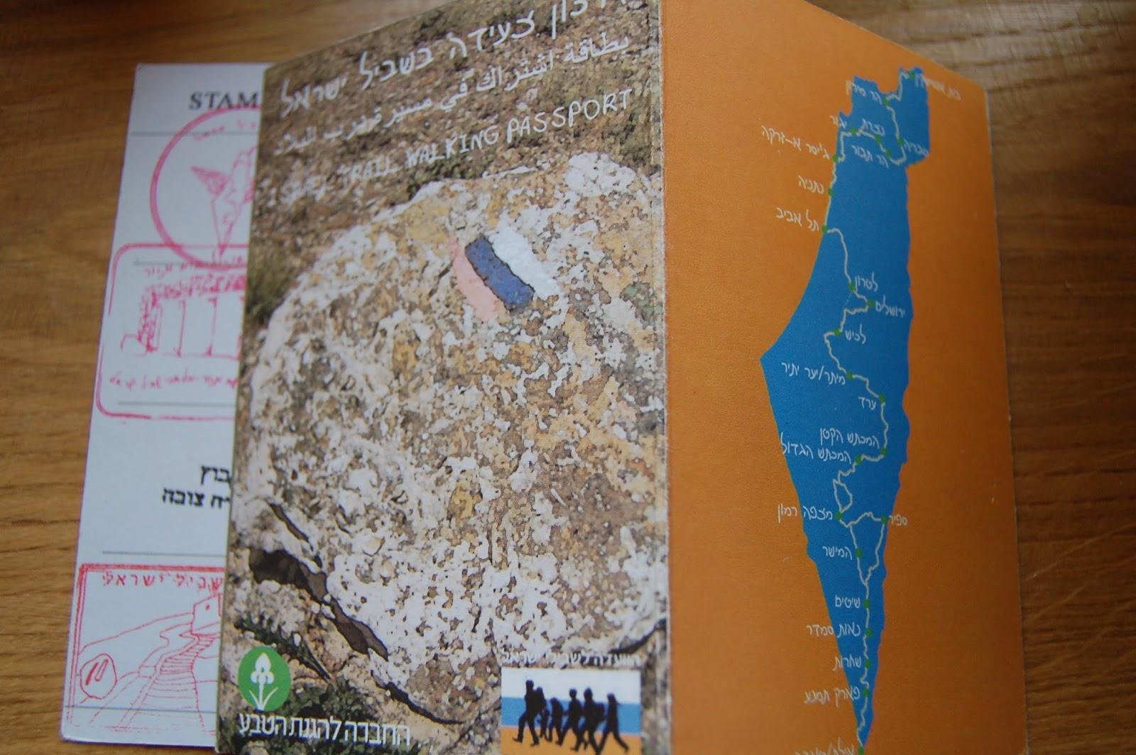 Israel Trail Walking Passport czyli PIECZĄTKI OZDOBNE i ich zbieranie na szlaku IZRAEL