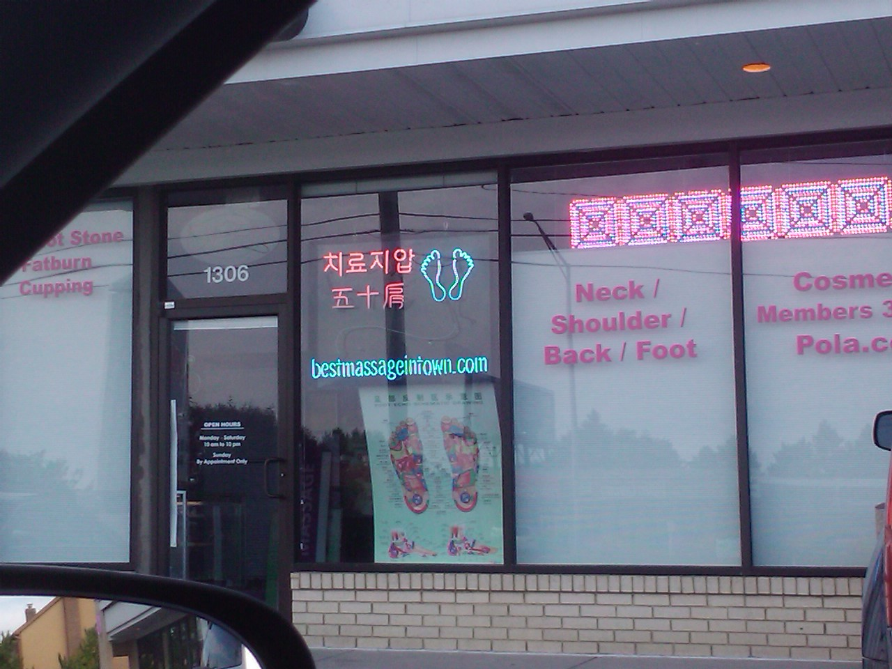 Massage parlor in columbus ohio