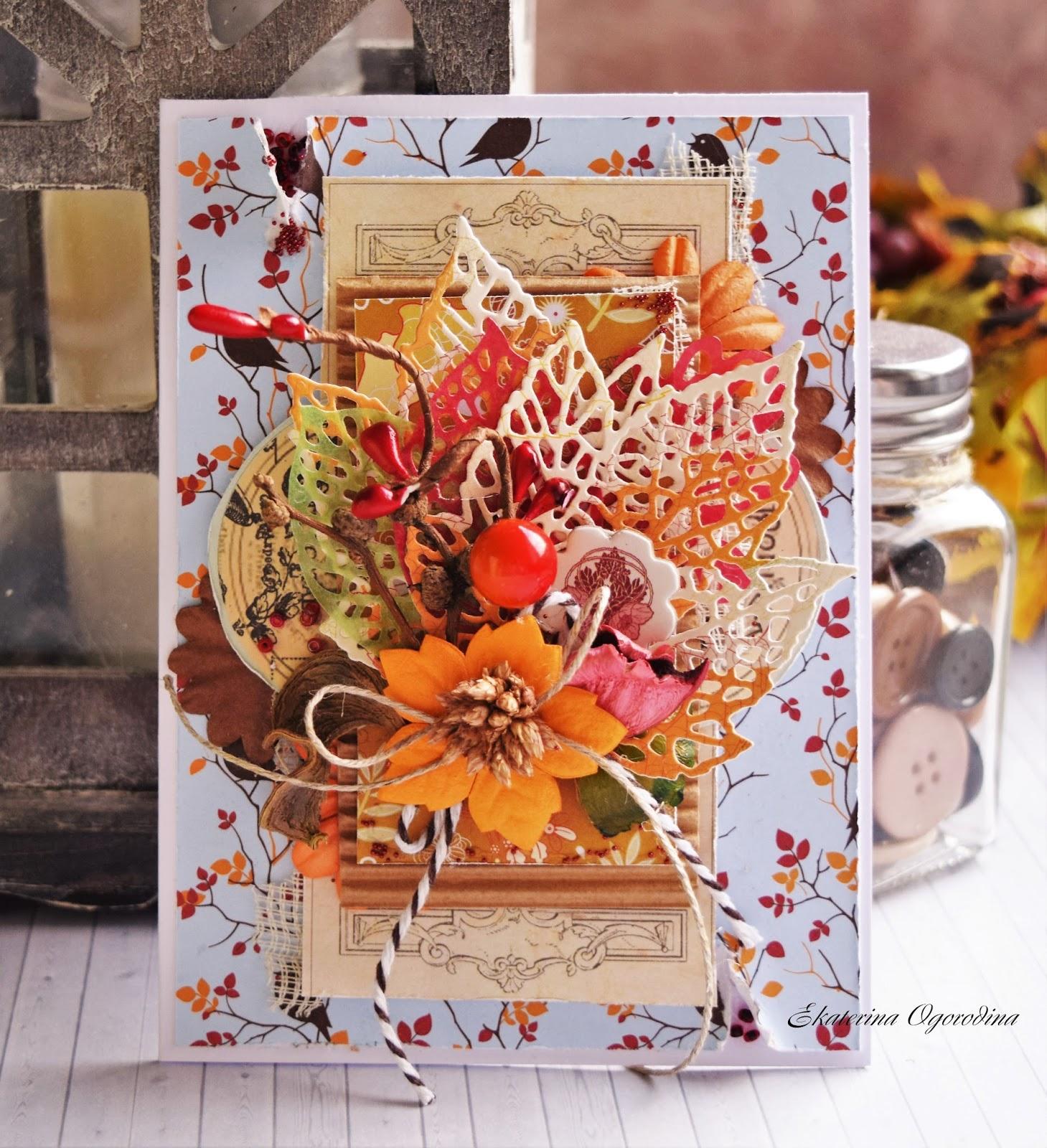 Скрапбукинг открытки в осеннем стиле 45