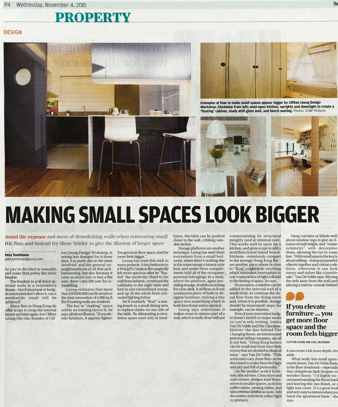 Hong kong interior design tips ideas clifton leung making small spaces look bigger - Making small spaces look bigger plan ...