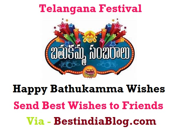 bathukamma songs