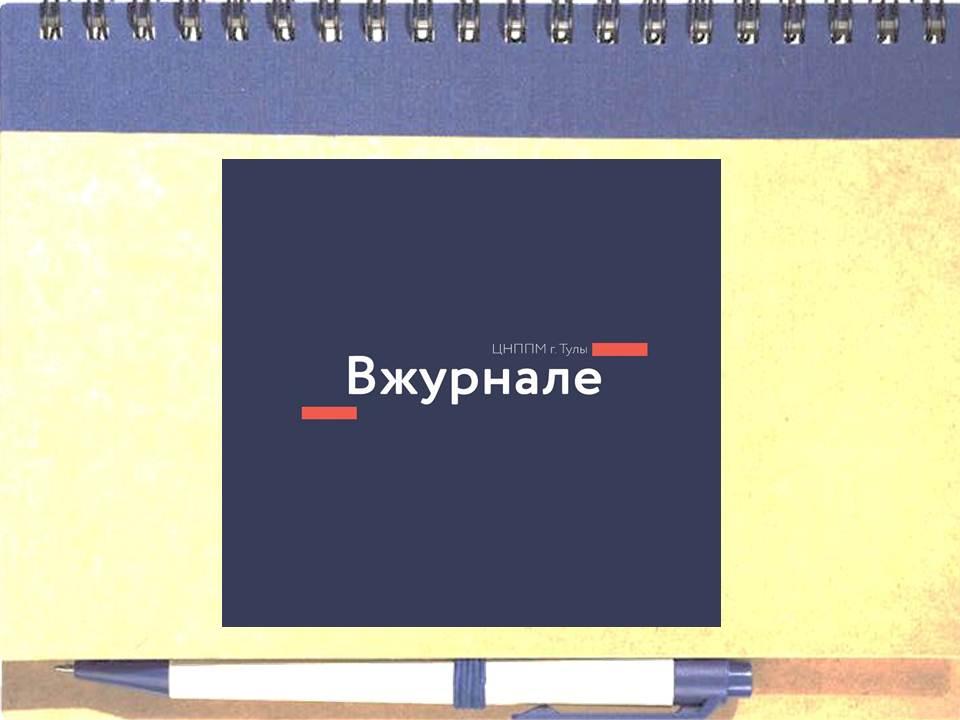 Группа ТШБ ВКонтакте