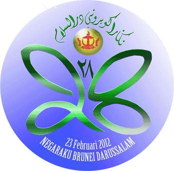 Pengertian Logo Sambutan Hari Kemerdekaan Negara Brunei Darussalam Ke ...