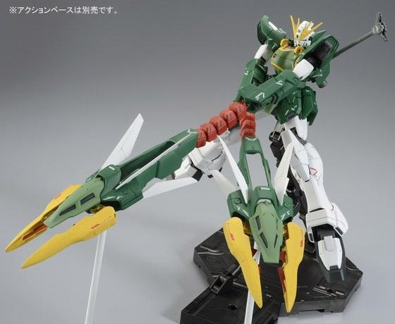 MG 1/100 Altron Gundam Endless Waltz