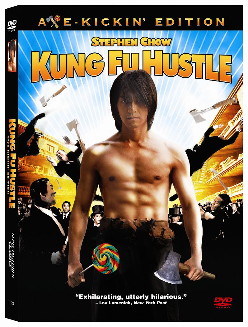 a2z movies and games entertainment labshyam: kung fu hustle