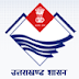 Uttarakhand Forest Deportment Recruitment 2014 Apply for Forest Police Posts