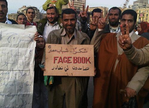 Facebook Egypt Name Man From Egypt Named Jamal