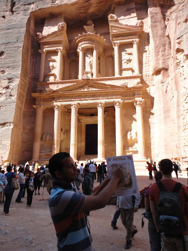 Petra: La Fachada del Tesoro