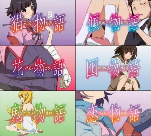 <物語シリーズ> のアニメグッズ