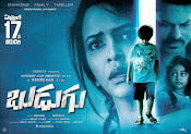 Budugu movie wallpapers-thumbnail-3