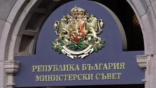 Край на вноса и утилизацията на боеприпаси в България