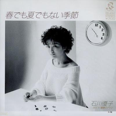 石川優子の画像 p1_24