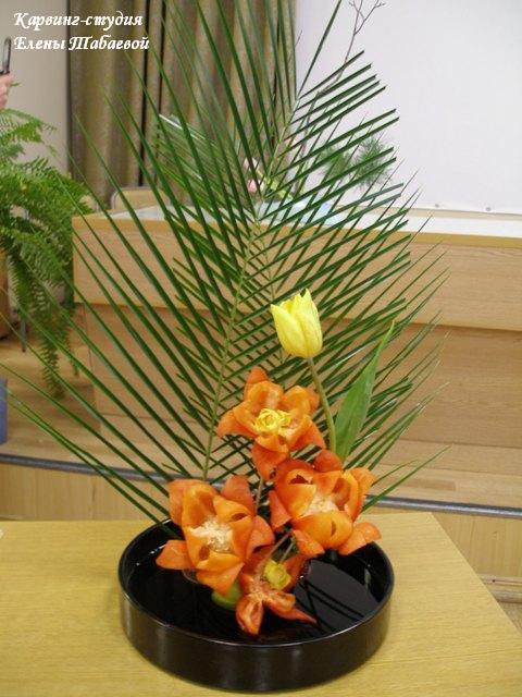 карвинг-композиция цветы из перцев