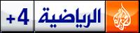 الجزيرة الرياضية مباشر JSC_2013_plus4.png