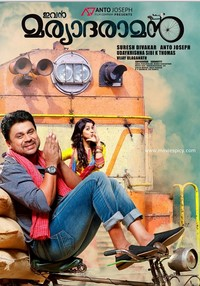Ivan Maryadaraman (2015) Malayalam Movie DVDRip 350MB