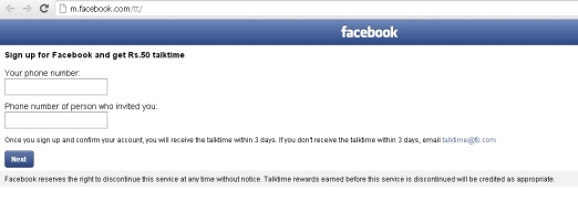 Facebook offers Rs.50 talktime