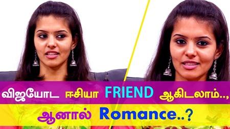 Easy to FRIEND with VIJAY.., But ROMANCE..? Swatishta | Nee Thaan En Pulla Album