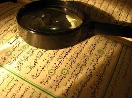 Al-Qur'an Kalamullah Yang Sempurna