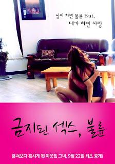 Forbidden Sex, Adultery (2011)