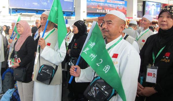 12 Ribu Muslim China Tunaikan Haji Tahun Ini