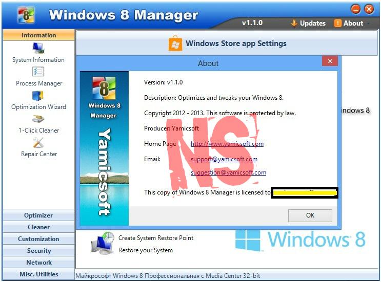 Windows 8 Downloads - free