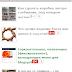 Кнопка Гугл+ на виджете популярные сообщения.