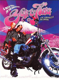 Yaji & Kita: The Midnight Pilgrims, 2005, gay película