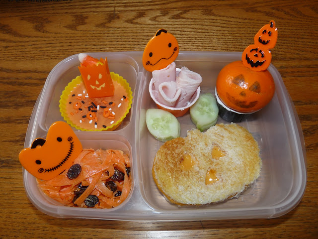 pumpkin patch easylunchboxes bento