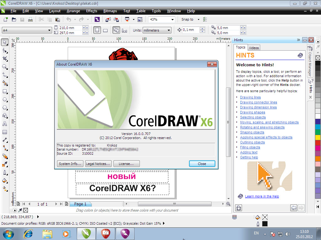 corel draw x6 serial number and activation code online