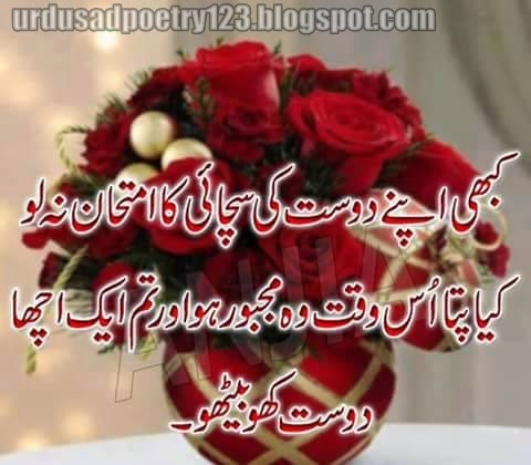 good morning dosti quotes